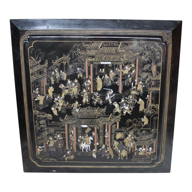Large Vintage Chinese Black Lacquer Wall Panel - Image 1 of 9