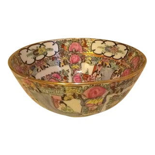 Vintage Rose Medallion Bowl