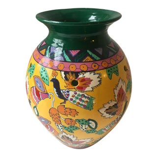 Vintage Colorful Peacock Ginger Jar
