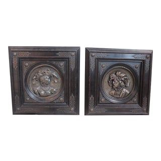 Repousse Wall Plaques - Pair