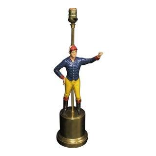 Blue & Yellow Jockey Lamp