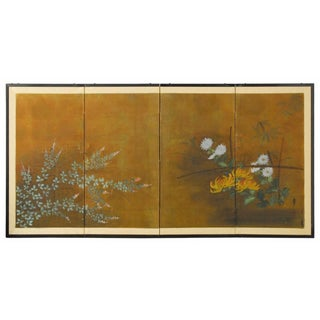 4-Panel Japanese Byobu Garden Screen