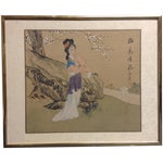 Image of Framed Figural Japanese Painting on Silk