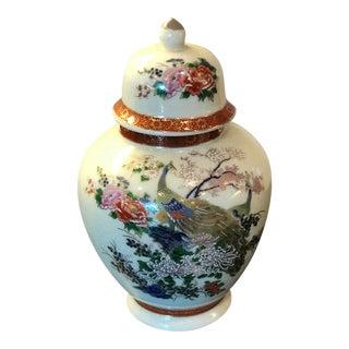 Vintage Sathuma Japan Ginger Jar