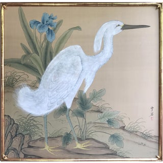 Vintage Chinese Painting Crane and Flowers by Wong
