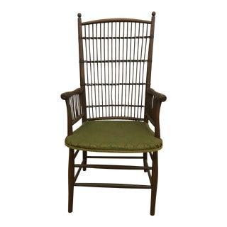 Rattan Brocade Fabric Chair