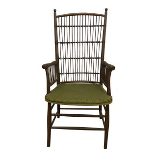 Rattan Brocade Fabric Chair