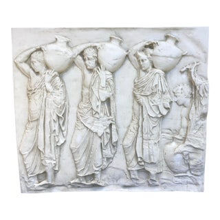 Modern Figural Fiberglass Wall Sculpture/Art