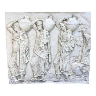 Modern Figural Wall Sculpture/Art