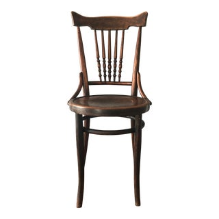 Antique German Wood Chair