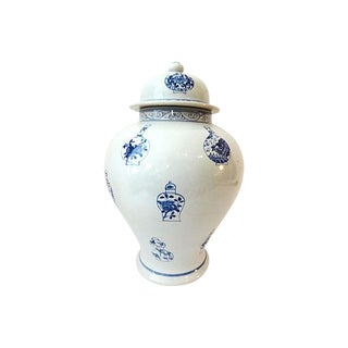 Hand-Painted Blue & White Ginger Jar