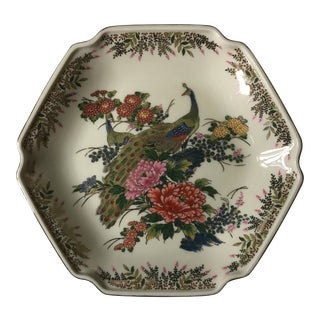 1980's Chinoiserie Motif Decorative Plate
