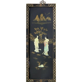 Vintage Black Lacquered Japanese Wall Plaque