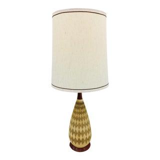 Vintage Mid-Century Modern Lamp