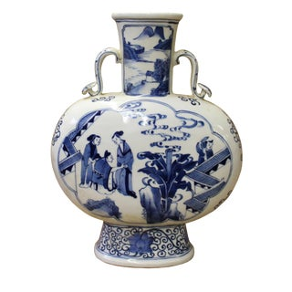 Chinese Blue White Porcelain People Theme Flask Shape Vase