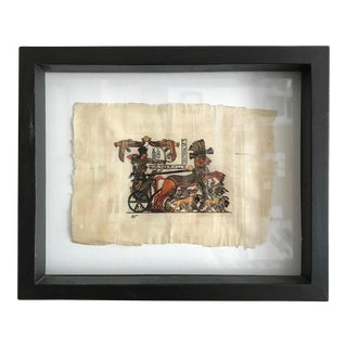 Framed Egyptian Chariot on Papyrus