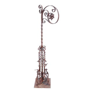 Wrought Iron Decorative Stand