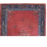 Image of Exceptional Antique Chinese Carpet