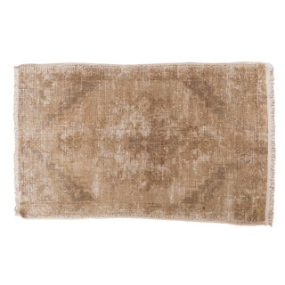 "Distressed Oushak Rug Mat - 1'10"" X 2'10"""