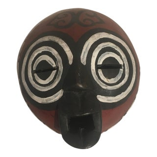 African Wood Painted Mask