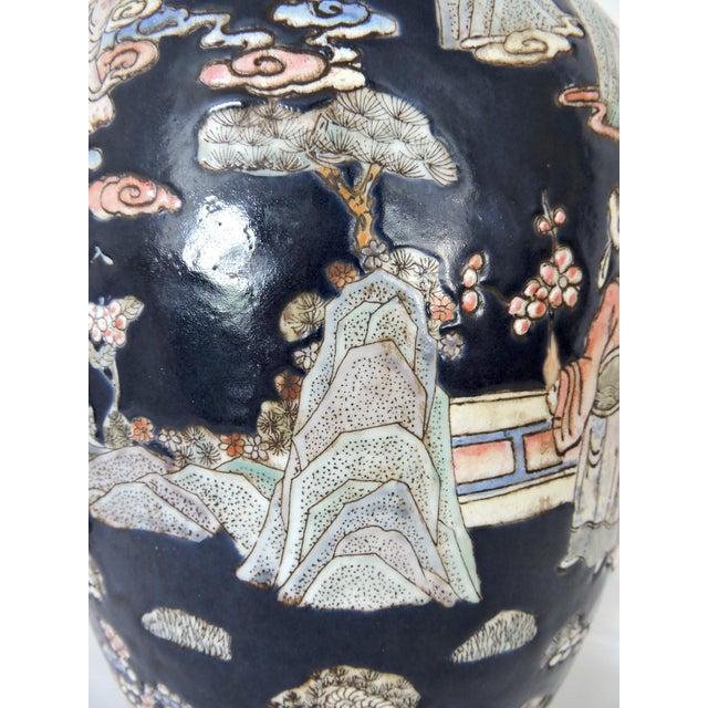 Large Blue Figural Themed Ginger Jar - Image 6 of 9