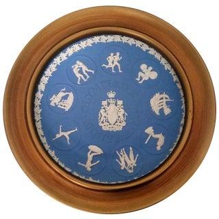 Wedgwood Jasperware 1976 Montreal Olympics Plate