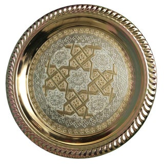 Moroccan Tray With Brass & Silver Engravings