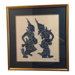 Framed Blue & White Indonesian Rubbing