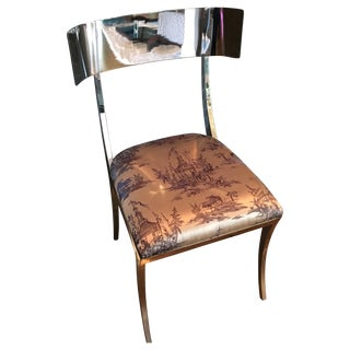 HW Home Hollywood Chair
