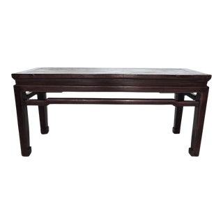Antique 'Ming' Rosewood Bench