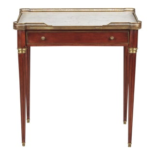 Louis XVI Style Marble-Top Rosewood Side/Serving Table, 1900s
