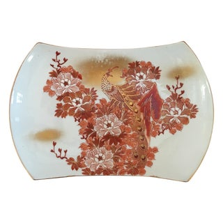 Asian Peacock Decorative Plate Bowl