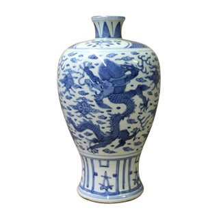 Chinese Blue White Porcelain Dragon Scenery Meiping Plum Vase