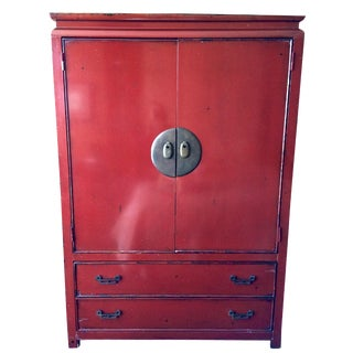 Century Furniture Chinese-Style Cabinet