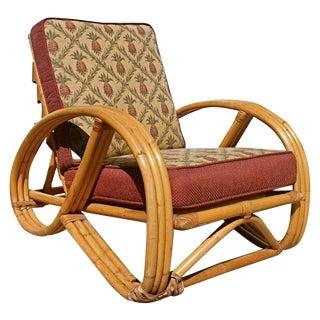 Vintage Bamboo Upholstered Recliner