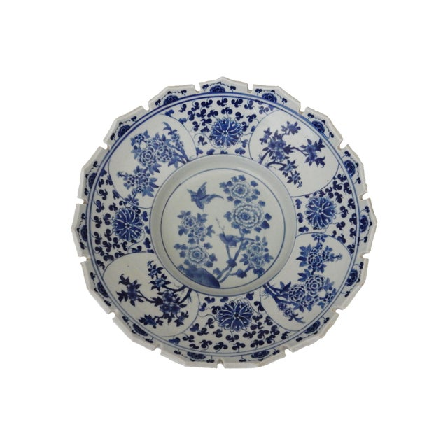 Asian style blue white porcelain centerpiece bowl chairish