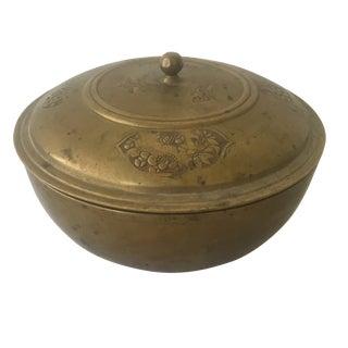 Vintage Brass Lidded Bowl