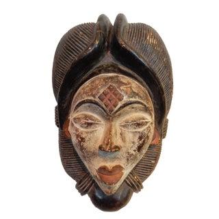 LG Punu Tribe Portrait Mask Gabon