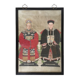 Antique Chinese Qing Dynasty Portrait