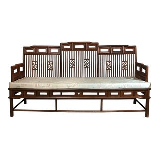 Rosewood Chinoiserie Bench Settee