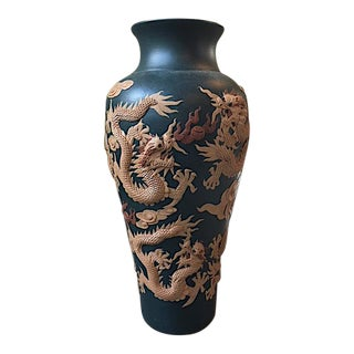 Antique Yixing Zisha Terra Cotta Vase