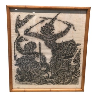 Arjuna Chariot Drivers Print in Bamboo Motif Wood Frame