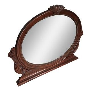 Mahogany Wooden Dresser Mirror