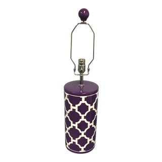 Jill Rosenwald Purple Hampton Links Table Lamp