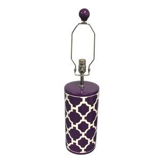 Jill Rosenwald Purple Hampton Links Table Lamp