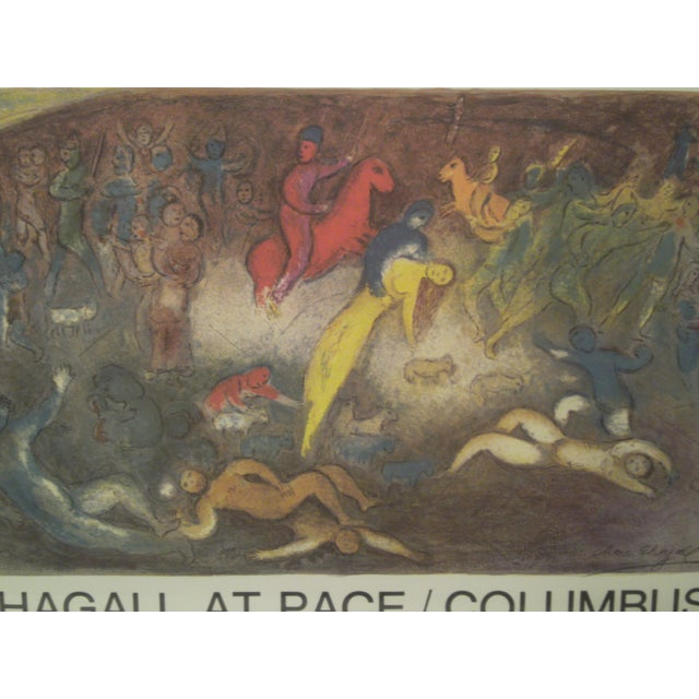 Chagall Lithograph Enlevement De' Chloe 1977 - Image 4 of 5