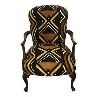 Mud Cloth Armchair