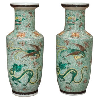 19th C. Qing Dynasty Chinese Vases - A Pair