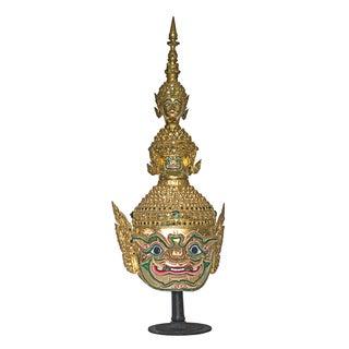 "Hand Made Gold Finish ""Tosakanth "" Thai Khon Mask"