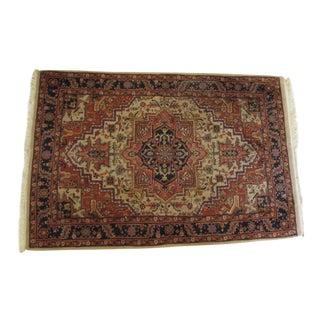 Vintage Royal Jahan Wool Rug - 3′10″ × 5′10″